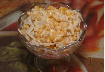 Рецепты с фото банкетных салатов