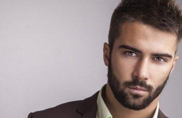 Как правильно ухаживать за бородой?